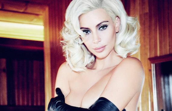 Kim Kardashian - Vogue Brazil